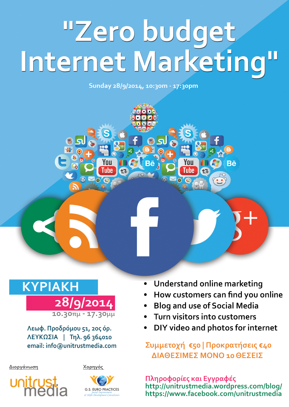 zero budget internet marketing