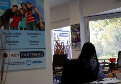 INTERNET MARKETING | Insurance company