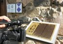 Video production for EMAN Travel & Tours (Agia Napa, Cyprus)