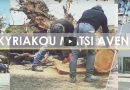 Video produced for Κίνημα Οικολόγων – Συνεργασία Πολιτών